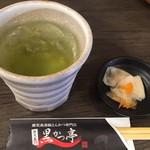 黒かつ亭 - お茶と漬物