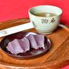 赤福 - 料理写真:赤福 盆(2個入)@税込210円