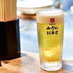 みっちゃん総本店 - 生ビール@税込550円