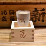 魚のてっぺん - 久波奈 特別吟醸 桑名@650円