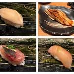 鮨懐石 みどり - 鮑、大穴子、鯵、かんぱち