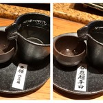 鮨懐石 みどり - 日本酒
