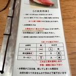鮨懐石 みどり - 注文方法