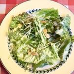 ジョンティ - ランチのサラダ