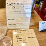 107837692 - メニュー sold out の文字が…ショック!!