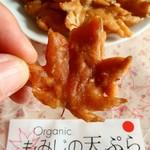 久國紅仙堂 - もみじの天ぷら80g税込430円