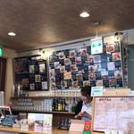 サクラカフェ幡ヶ谷 - 店内カウンター