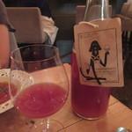 107840637 - 「都農ワインのロゼ」