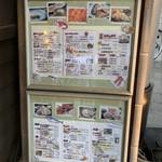 地魚料理 まるさん屋 - 店前メニュ〜( ´ ▽. ` )ノ