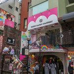トッティ キャンディ ファクトリー - 原宿の竹下通りにお店はあります。「TOTTI CANDY FACTORY」さん。