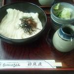稲庭屋 - 冷やしつけめん(700円)(2011/12)