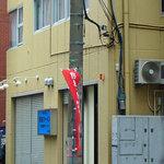 10785875 - 青島食堂