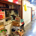Yairotei - 午前9時台ひろめ市場の様子