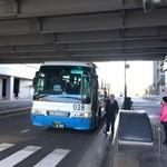 道の駅 おのこ - 湯けむり号で出発