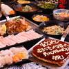 下町鉄板台所 蔵之蔵 - 料理写真:ボリューム満点の鉄板料理が揃う『歓迎会コース』