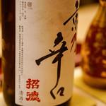 道人 - 酒