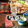 茨城地産地消の店 あんこう鍋×常陸牛 全席個室 もんどころ - その他写真: