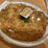 鈴廣 かまぼこの里 - 料理写真:海鮮お好み