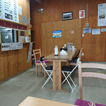 さかき地場産直売所 あいさい亭 - さかき地場産直売所 あいさい亭