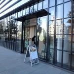 ペストリーショップ - お店入口