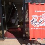 梅光軒 - '19/05/14 店はビル階段下
