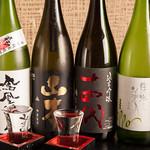 浩太郎丸 - 日本酒