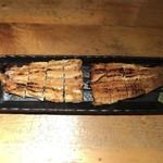 107878186 - 鰻のまるまる一本焼き特選