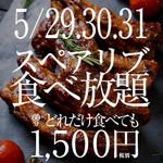 150x150 square 107879589