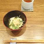 つむぎや - 水菜の信田煮。