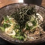 札幌ガッつけ蕎麦 -