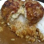 CoCo壱番屋 - 料理写真:チーズインハンバーグの断面