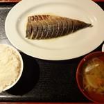 中村橋の漁師のあぶり家 - 炙り〆サバ定食