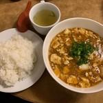 南海飯店 - 日替定食(麻婆豆腐)ライス大