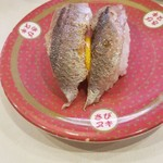 はま寿司 - 炙りさんま