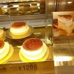 銀のぶどう - ブリュレチーズケーキとは↑