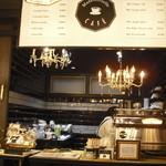 Mademoiselle Cafe - カフェのカウンター