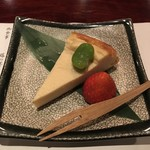Dining Bar NOJI -