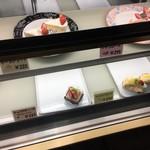 新栄堂 - 料理写真: