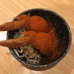 麺匠 和蔵 - 手羽餃子