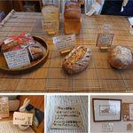キット - 郷の薪窯パン Kitto!(岐阜県恵那市岩村町)食彩品館.jp撮影