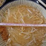 107915068 - 富士味噌ラーメン(麺硬め)750円 丼の直径19cm