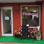potbelly -