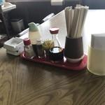 丸屋食堂 - 料理写真:調味料