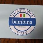 トラットリア バンビーナ - ショップカード2