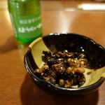 清水家 - 肝焼き500円