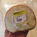 渡久山製パン - 料理写真: