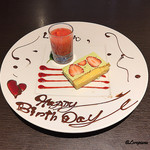 Yui - Loroさん happy birthday