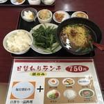 台湾料理 味源 - 料理写真: