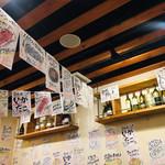 イタリアン酒場 Esto. -