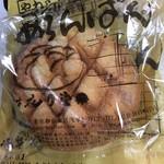 花月堂 - ジャンボメロンパン